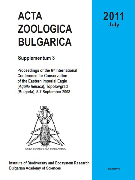 ACTA ZOOLOGICA BULGARICA DOWNLOAD